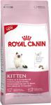 Kitten < 12 mdr Digestive Health