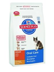 Adult Oral Care kylling