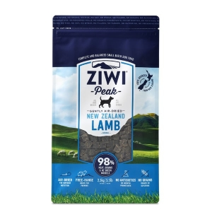 hundefoder, Lam, 2,5 kg.